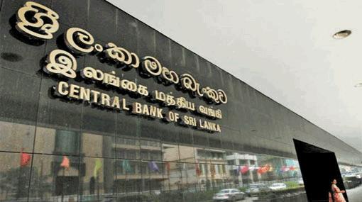 Central Bank & SEC back under Finance Ministry