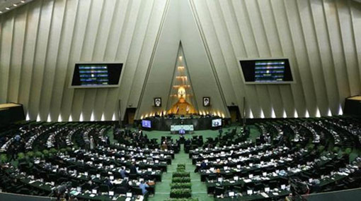 Iranian Parliament ratifies extradition treaty with Sri Lanka