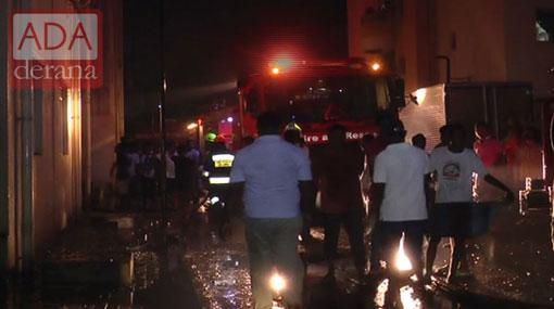 Fire breaks out in Lady Ridgeway Hospital for Children