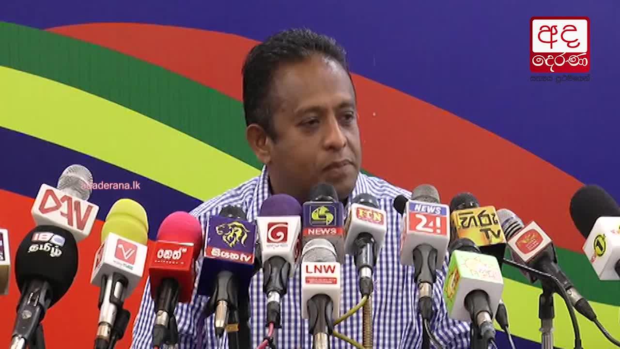 All 16 SLFP MPs will sit in opposition - Chandima Weerakkody