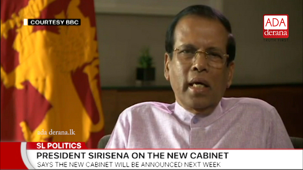 Nobody can ignore the international community and continue - President (English)