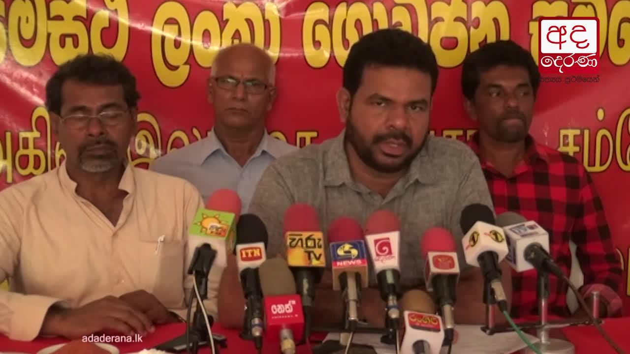 Namal Karunaratne alleges attempt to defraud fertilizer subsidy