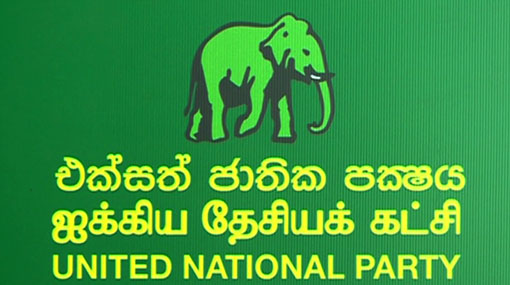 UNP Working Committee approves Politburo names
