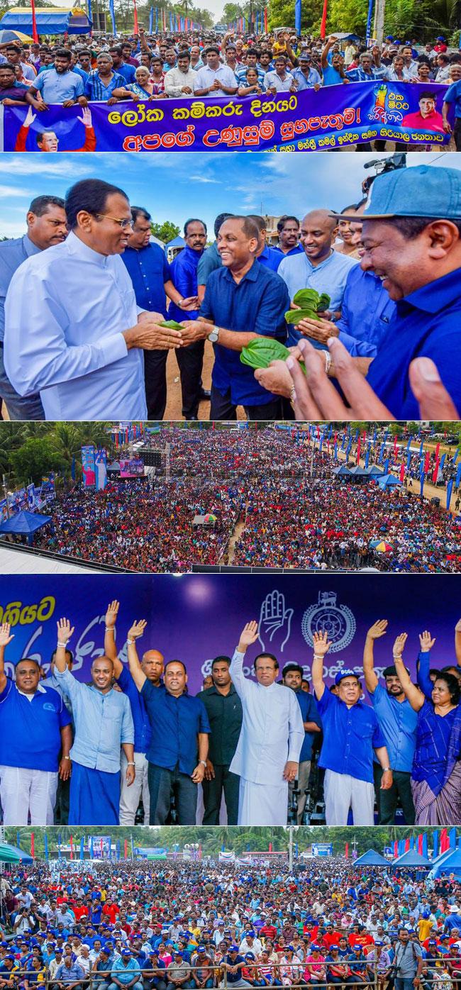 SLFP May Day rally...