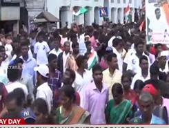 May Day rallies held across Sri Lanka (English)