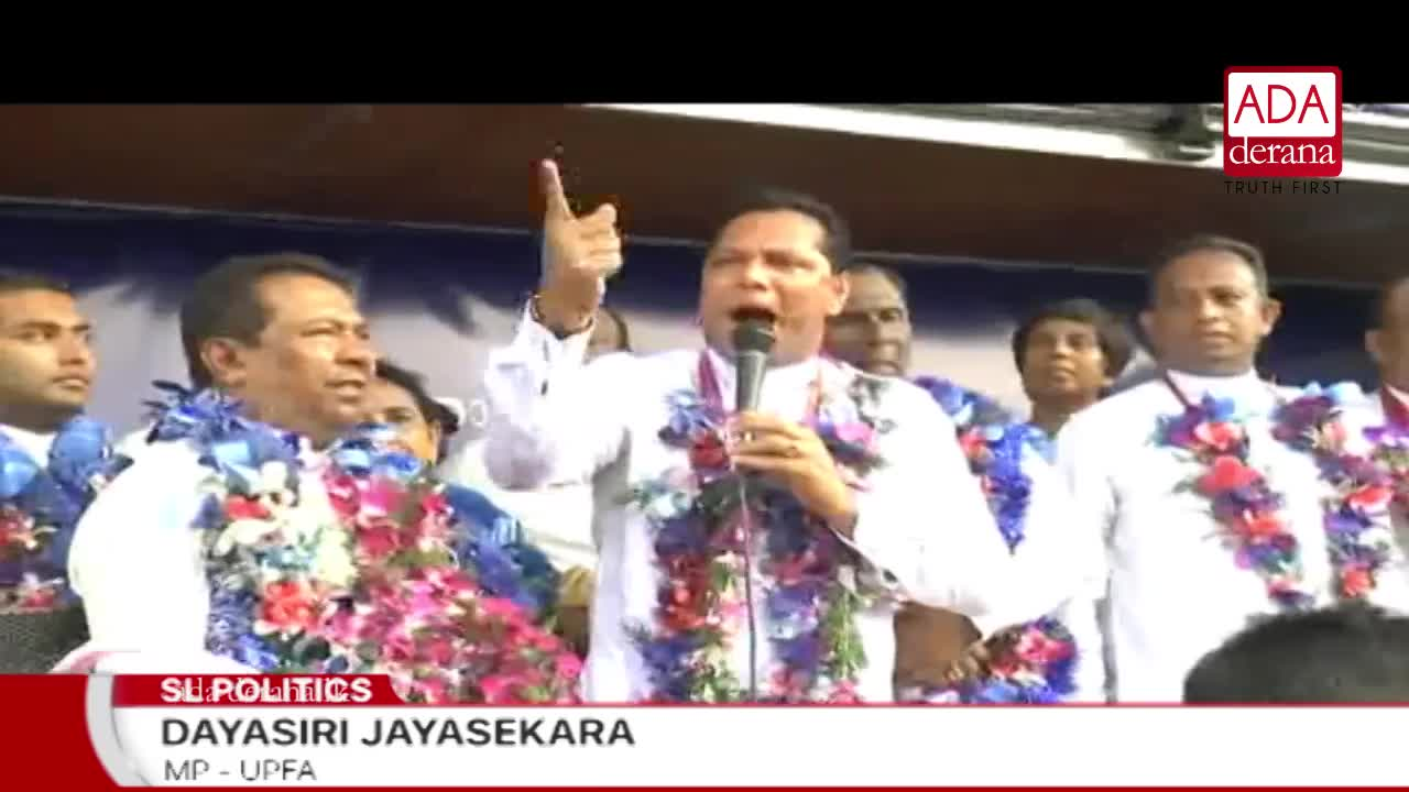 16 SLFP MPs sit in Opposition (English)