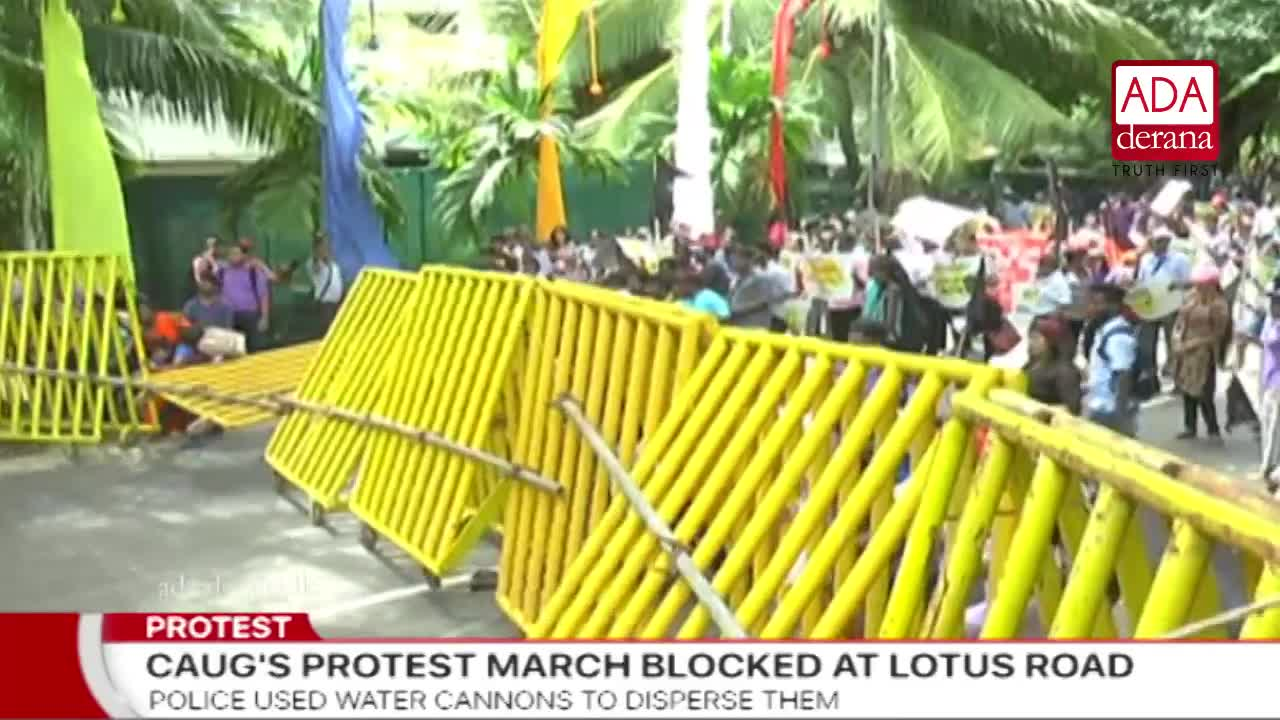Police fire water cannon at protesting unemployed graduates (English)