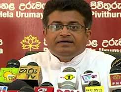 Gammanpila reveals of a conspiracy to arrest Gotabhaya (English)