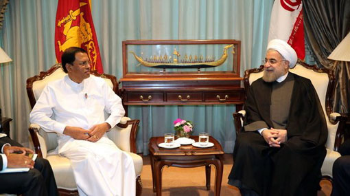 President Sirisena meets Iranian President Hassan Rouhani