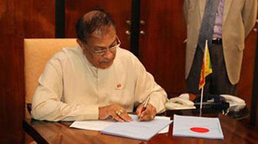 Speaker signs Judicature (Amendment) Bill