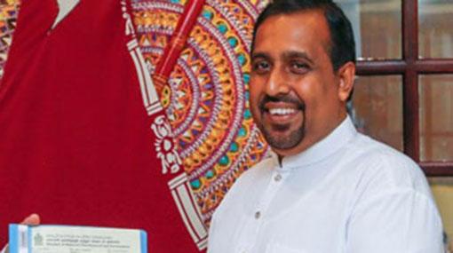 Anuruddha Polgampola arrested by CID