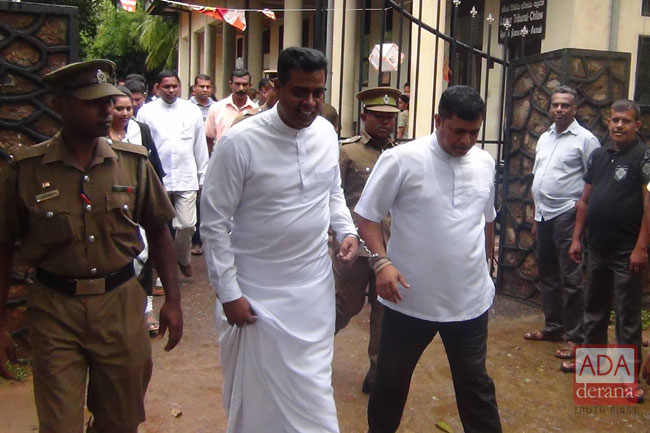 MP Sanath Nishantha and brother further remanded