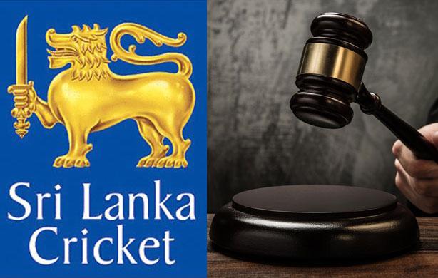 Appeal Court postpones SLC election
