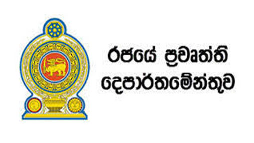 SLBC Chairman appointed as Director General of Govt. Information