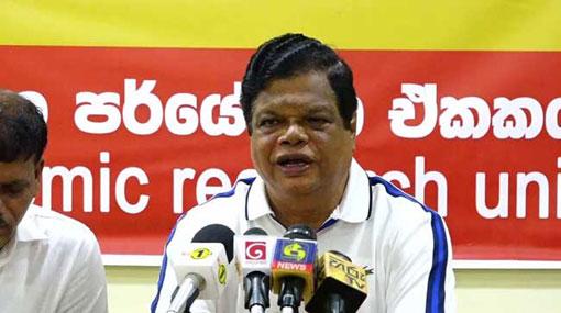 JO members did not obtain money from Arjun Aloysius - Bandula