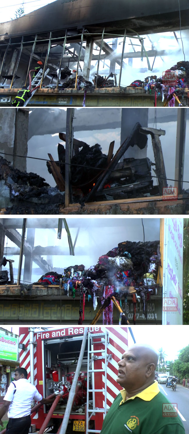 Clothing factory in Dodangoda catches on fire