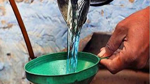Cabinet approval to reduce price of kerosene