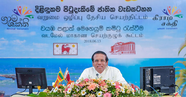 President instructs to swiftly present plan on development of Kalpitiya Islands