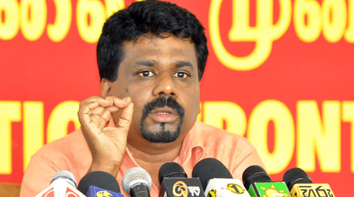 Anura Kumara explains how 20th Amendment benefits Mahinda