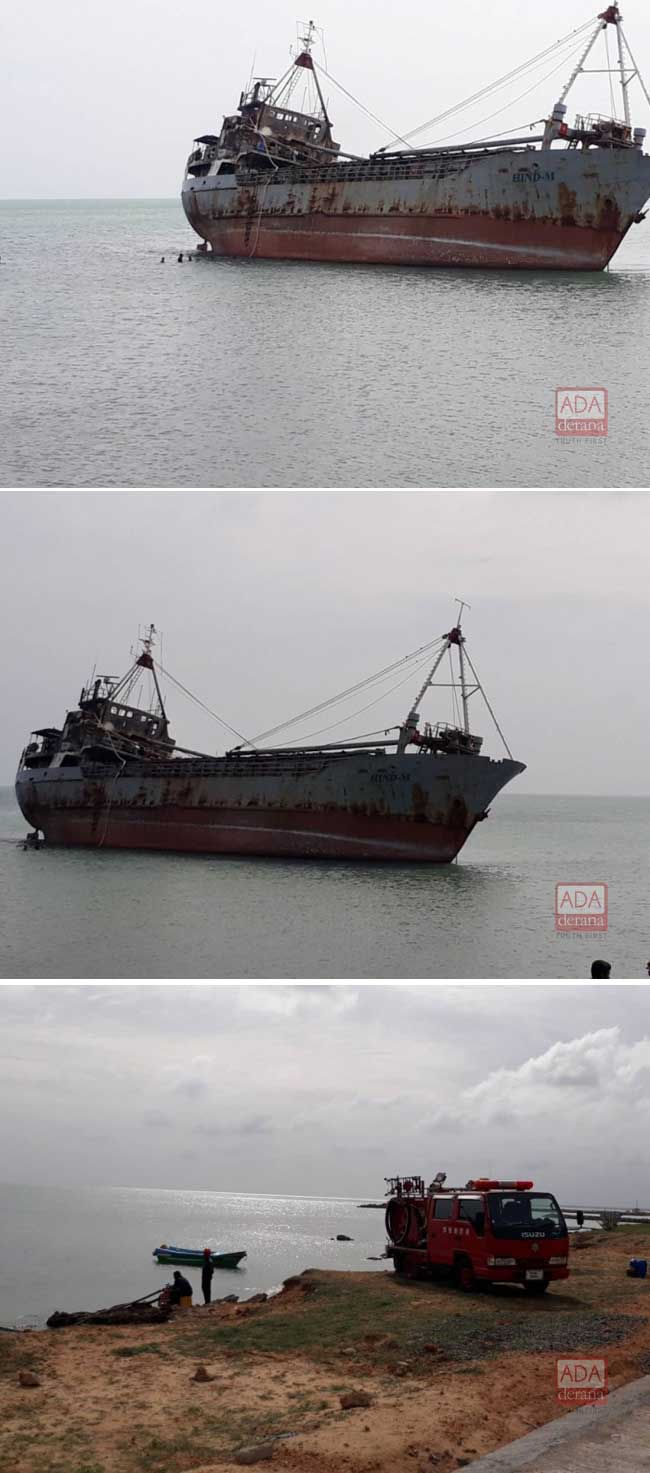 Ship harbored in Kankesanthurai catches on fire