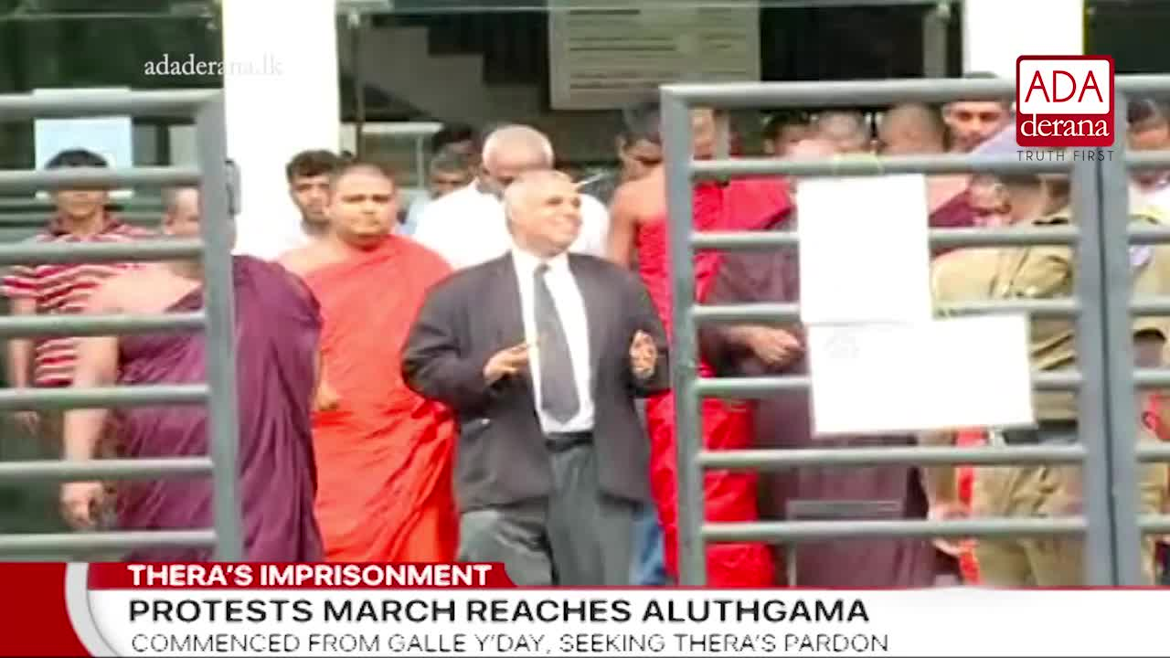 March seeking release of Gnanasara Thero enters day two (English)