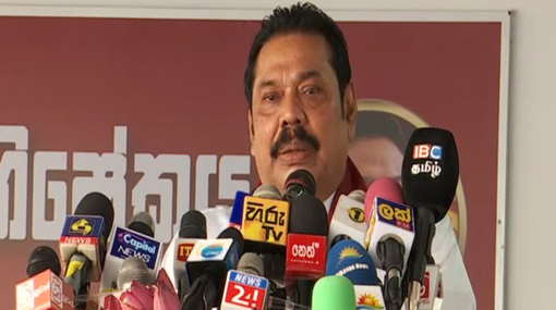 Legal action not to suppress media, but to correct them - Mahinda