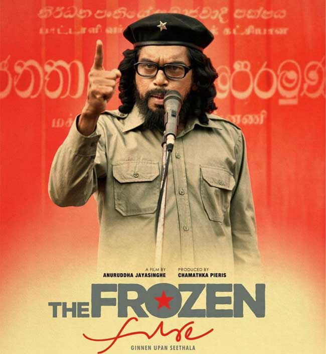 Sri Lankan movie nominated for Oscars 'Best Picture' category