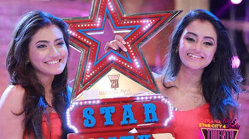 Dinakshi & Shanudri win Derana Fair & Lovely Star City - Twenty 20