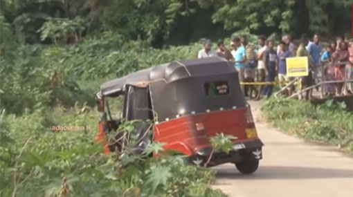 Body found inside three-wheeler: victim's wife, paramour arrested