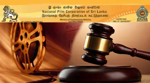 Interim Order against National Film Corporation extended