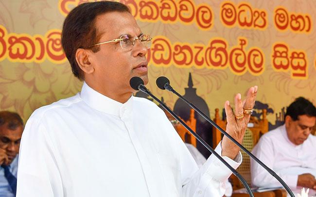 Comprehensive programme to eliminate disparities in the development – President