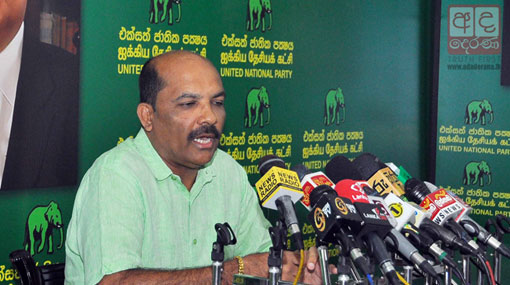 UNP is the only place to choose 2020 President from – Range Bandara