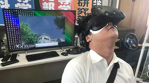 Japanese students recreate Hiroshima bombing in Virtual Reality