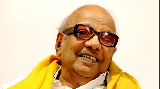 Northern Provincial Council pays tribute to Karunanidhi