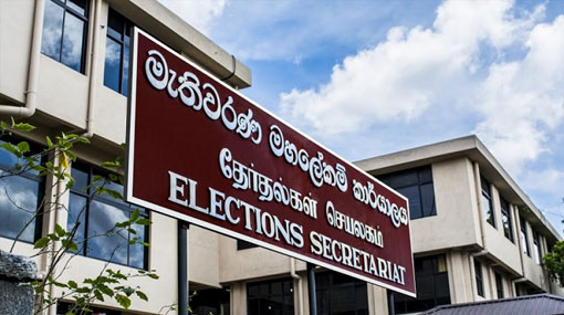 Appeals for electoral register accepted from today