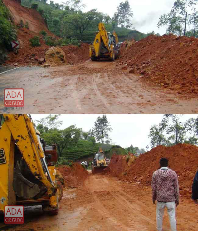 Traffic restricted to one lane after earth mound collapses on Hatton-Colombo road
