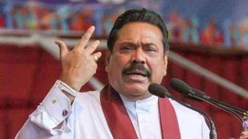 Regrettable that Buddhism is disrespected under govt.'s knowledge – Mahinda