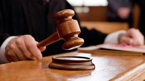 Bail plea of former Import & Export Controller rejected