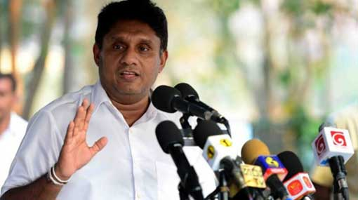 Govt. is appointed to serve people – Sajith