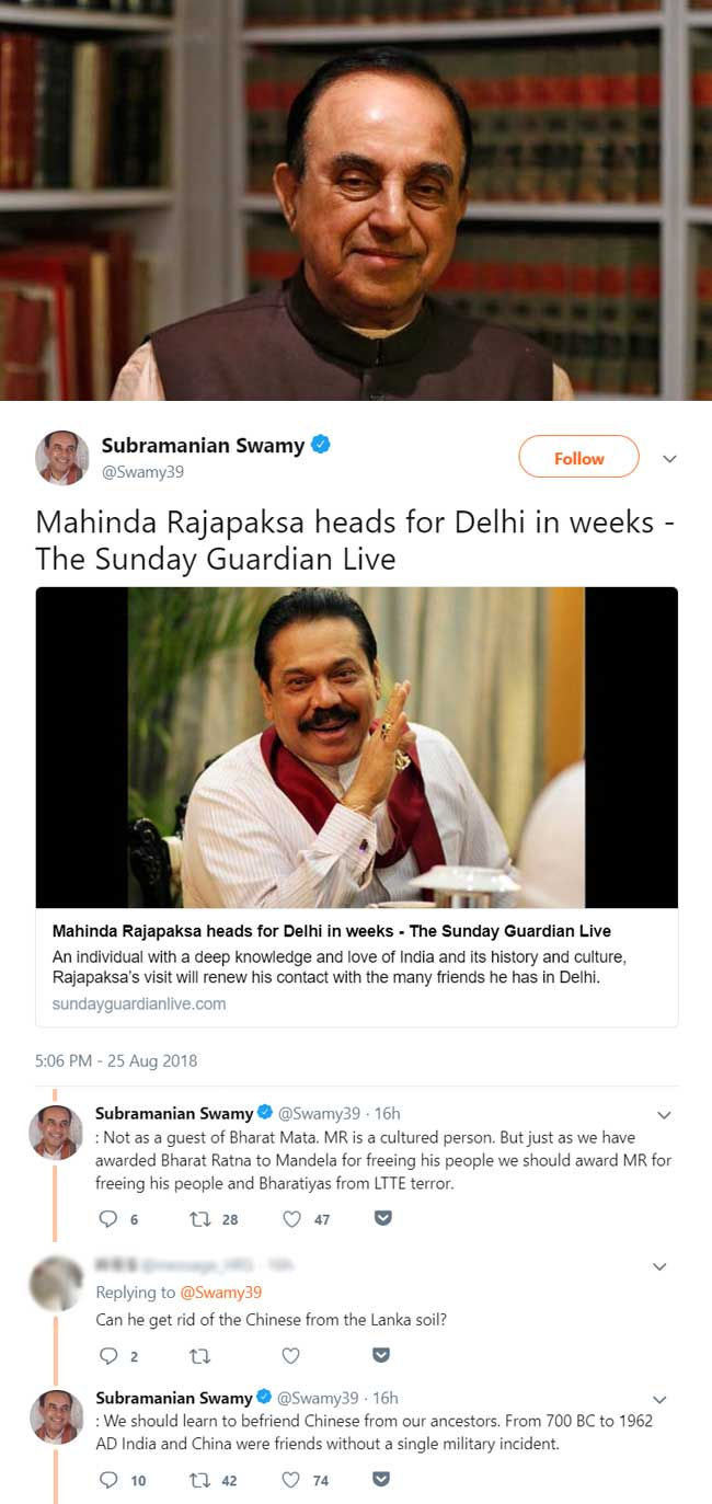 Mahinda should be awarded 'Bharat Ratna' like Mandela – Swamy Subramanian