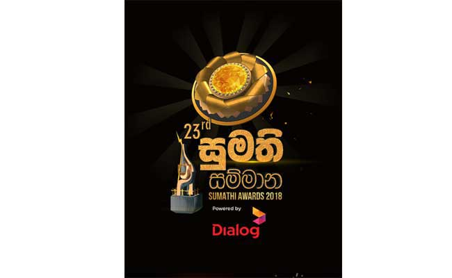 Derana wins big at Sumathi Awards 2018
