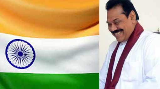 Mahinda Rajapaksa arrives in India