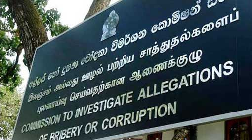 Bribery Commission received 1968 so far this year