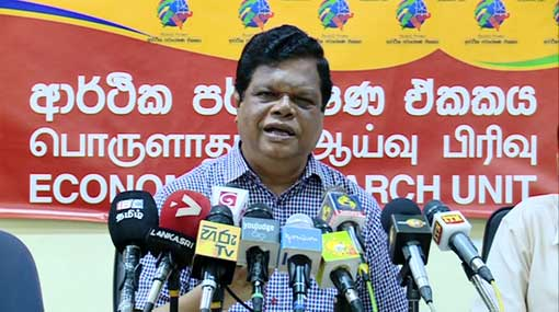 Govt. imposed another tax while rupee was depreciating – Bandula