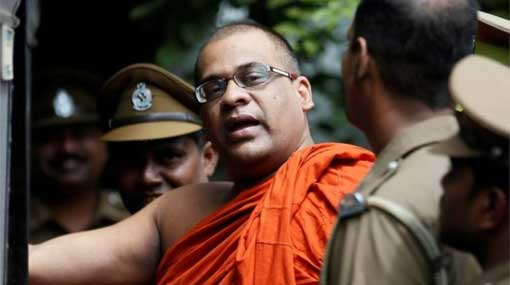 Gnanasara Thero's appeal to be considered on Sep. 28