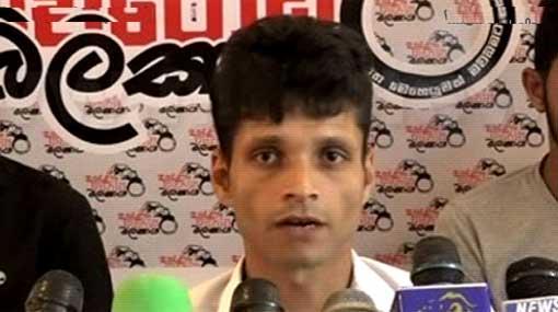 Namal Kumara summoned to Govt. Analyst's Dept.