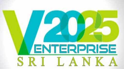 23,000 loans granted under 'Enterprise Sri Lanka'