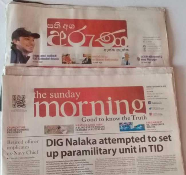 The Sunday Morning', 'Sathi Aga Aruna' enters Sri Lankan