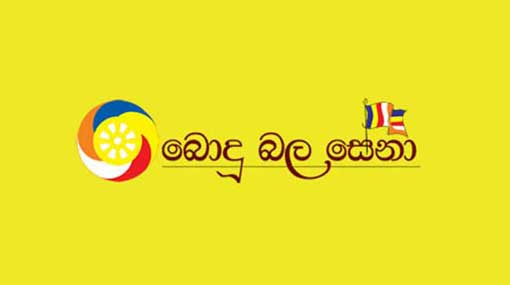 BBS to boycott religious activities if Gnanasara Thero isn't pardoned