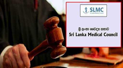 SLMC summoned for contempt of court for failing to register SAITM graduate
